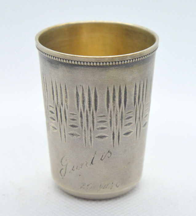 Silver Vodka Shot Glass Cup, Russia, after 1958