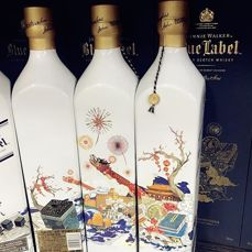 4 bottles - Johnnie Walker Blue Label Great Inventions of China - 750ml