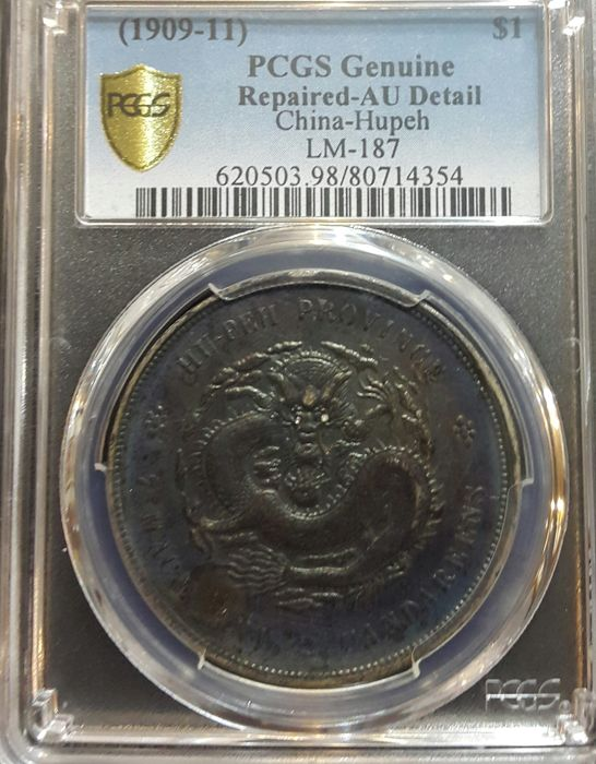 China, Hupeh - Dollar (7 Mace 2 Candareens) ND (1909-11) - Xuantong in PCGS Slab - silver