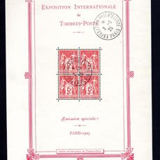 France 1925 - International Philatelic Exhibition in Paris with proof cachet outside of and on stamps - Yvert block #1
