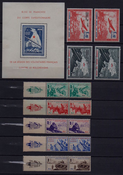 France 1941/1942 - LVF - LVF Complete Series with Bear Block - Yvert n°1/10