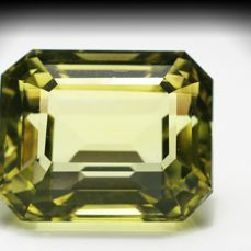 Lemon quartz –  25.52 ct
