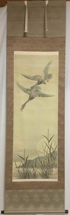 Hanging scroll - signed 'Kozan' - 'Wild Geese' - Japan - First half 20th century