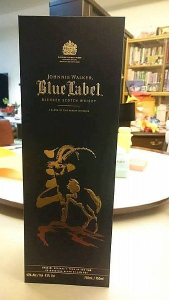 Johnnie Walker Blue Label Year of the Sheep Collection - Taiwan Limited Edition Year - 750ml