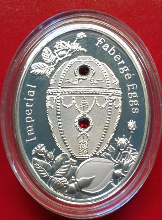 "Solid silver coin of Imperial ""Fabergé Rosebud Egg"" - England"
