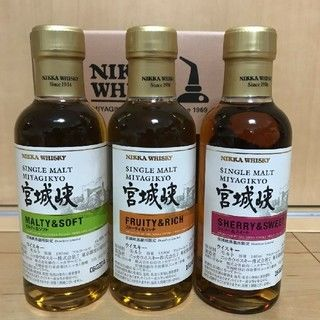 3 bottles - Nikka Whisky Miyagikyo sherry and sweet, malty and soft, fruity and rich - Combo package (3x 18cl)