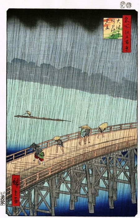 """Coloured wood carving print by Utagawa Hiroshige (1797-1858) (reproduction) - 'Sudden Shower over Shin-Ōhashi Bridge and Atake' from the series """"One Hundred Famous Views of Edo"""" - Japan - 2nd half of the 20th century"""