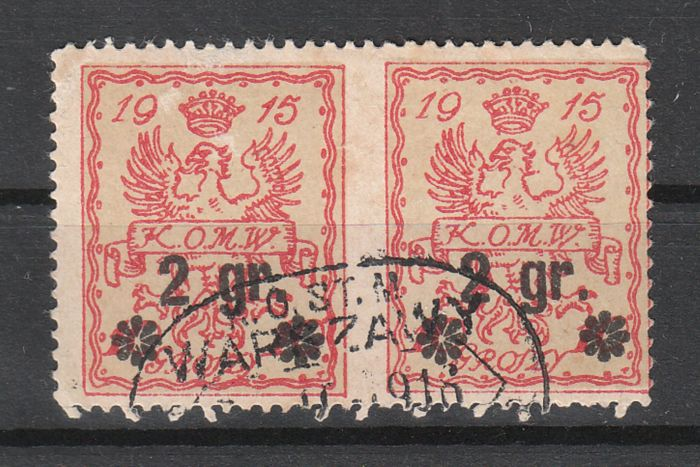 German occupation of Poland 1916 - city postage stamp with overprint as horizontal pair, imperforate centre - Michel 9UMs