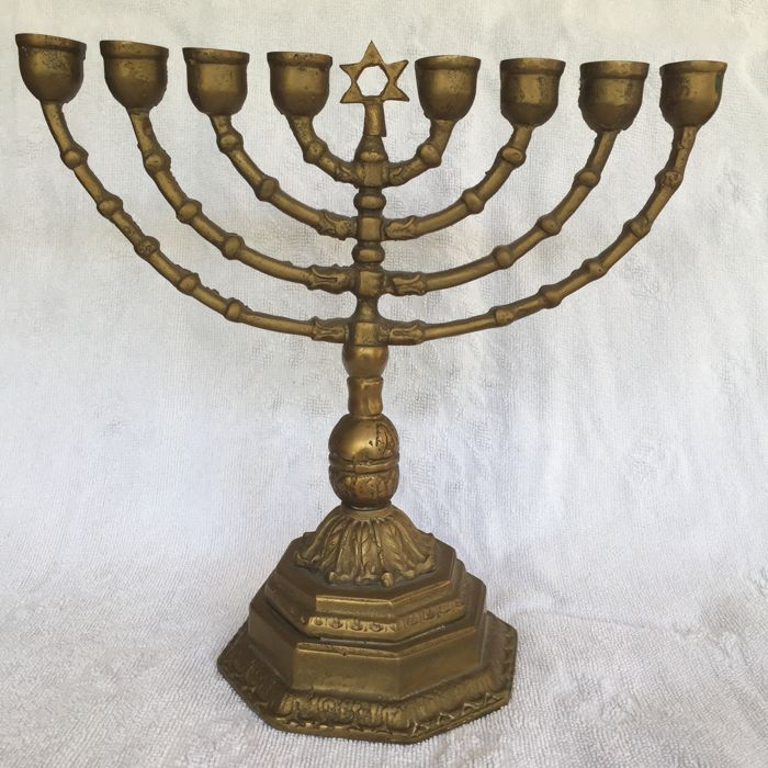 Bronze - Jewish candelabrum - 20th century, estimated 1962