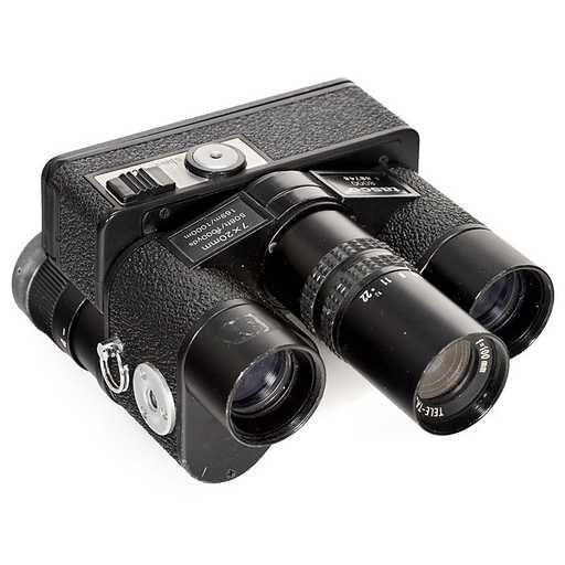 Tele - Tasco 8000 binocular camera