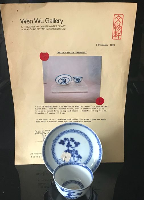 Nanking cargo tea bowl and saucer - China - circa 1750 Christies lanbles & certificate