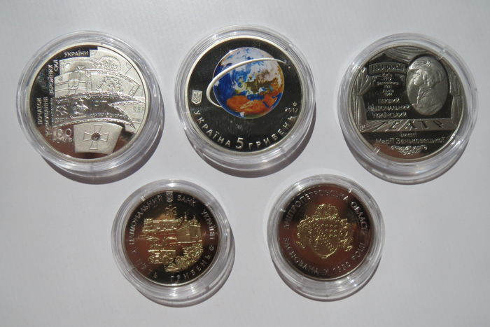 Ukraine - Five jubilee coins 2017