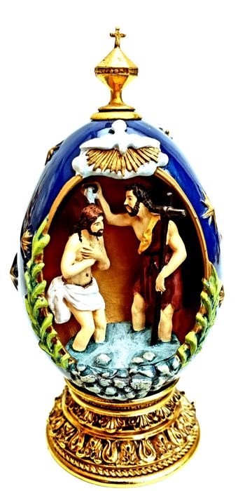 """House of Faberge - Religious Holy Egg """"The Baptism"""" - Complete with 24 carat gold"""