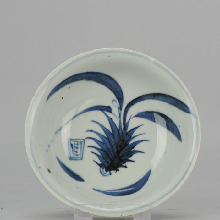 Porcelain bowl, Ming Wanli or Tianqi - China - 16th/17th century