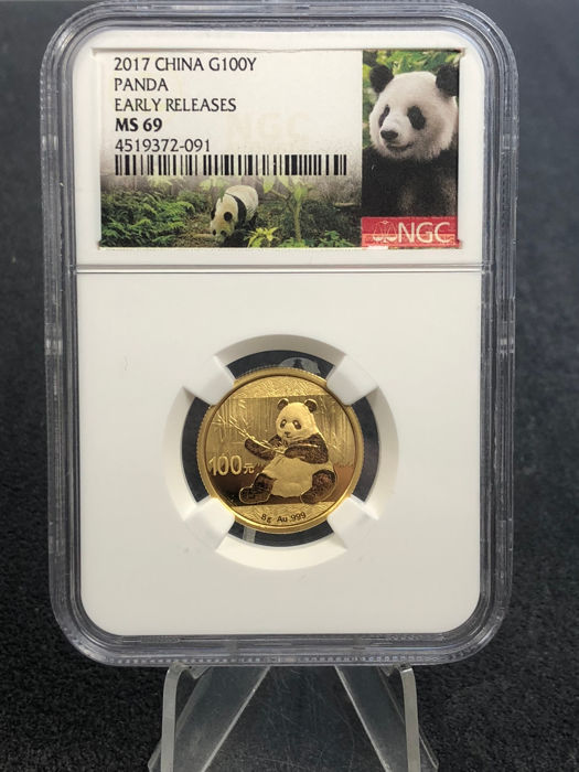 Chine - 100 Yuan 2017 China Panda 8 Gramm NGC MS69 First Releases Slab - Or