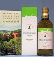 Nikka Whisky -- Nikka Miyagikyo Distillery Limited Blended Whisky, 1 bottle 500ml with original box