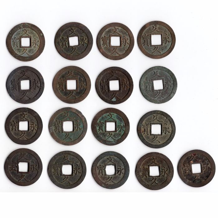 "Japan - Lot various types of ""bunkyu eihou"" Edo period 1863 (17 coins)"