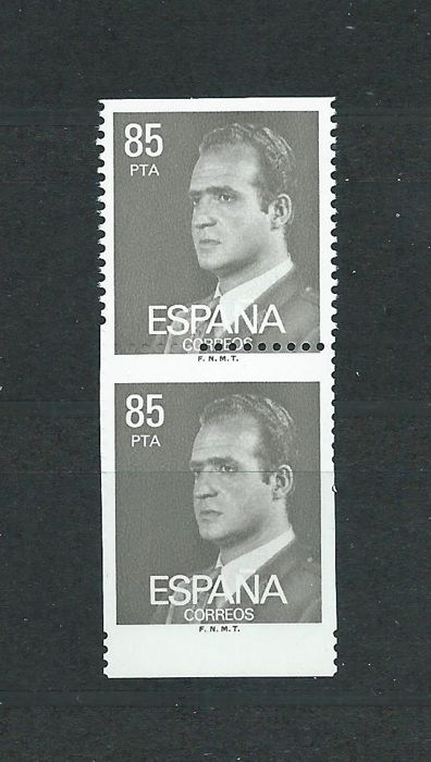 Spain 1981 - imperforated variety + variety  Graus certificate - Edifil 2604s partial + 2604dh