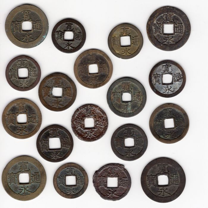"Japan - Lot various coins of ""kanei tsuho (寛永通宝)"" Edo period 17/18th century (18 coins)"