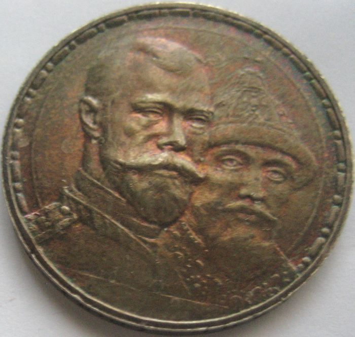 Russia, Nicolas II, 1894-1917 - Rouble 1913 300th Anniversary of the Romanov Dynasty