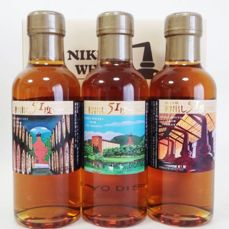 3 bottles - Nikka from the Barrel Gift Pack - 3 x 18cl
