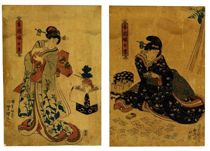 "Xilografia originale (2) - From the series ""Shun'yu musume nanakusa"" 春遊娘七草 (Seven Spring Plants Represented by Girls Playing) - 1844"