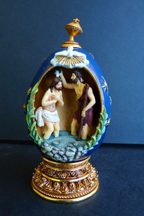 House of Fabergé - Religious collector egg 'The Baptism' - Numbered - Signed