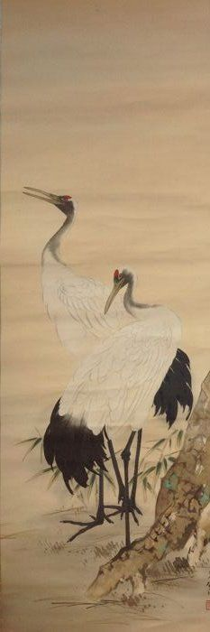 Scroll painting depicting a pair of standing cranes - Japan - late 20th century