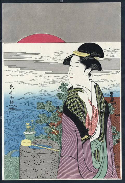 Woodcut by Eishosai Choki (or Shiko) (act.  1780-1810) (reprint) - 'Sunrise on New Year's Morning' - Japan - Mid 20th century