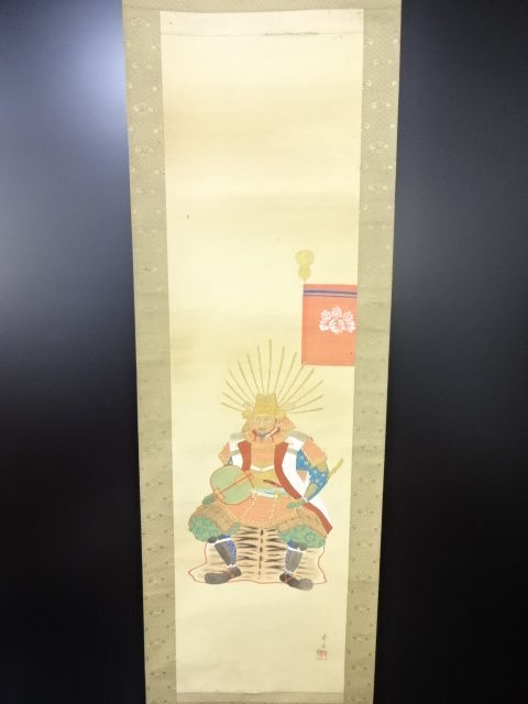 A decorative hanging scroll on silk, Hideyoshi in May, signed and sealed 'Haruka?/Shunka?' 春華 Samurai riding horse - Japan - Mid 20th century