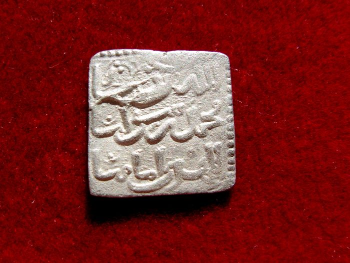 Al-Andalus - Almohad Empire (1148-1228), silver square dirham (1.52 g 14 mm) Anonymous, struck in the mint of Murcia