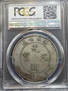 China, Kwangtung - Dollar 1890-1908 Guangxu in PCGS Slab - silver