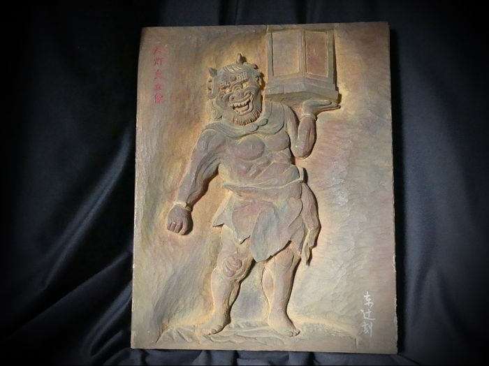 Jaki Demon holding a lantarn - wooden plaque  - Japan - 19th century (Edo period)