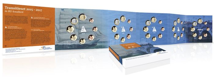 The Netherlands - Transition set 2015/2017 (40 coins)