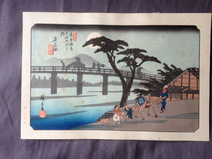 "Print by Utagawa Hiroshige (1797-1858) (reprint) - 'No. 28, Nagabuko' from the series ""The Sixty-nine Stations of the Kisokaidô Road"" - Japan - Early 20th century"