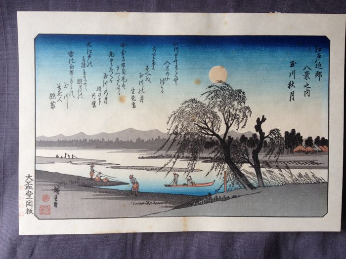"Print by Utagawa Hiroshige (1797-1858) (reprint) - 'Autumn moon at Tama river' from the series ""Eight Views in the Environs of Edo"" - Japan - Second half of the 20th century"