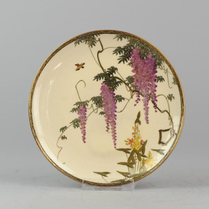 Satsuma Plate with Wisteria scene  - Japan - 19th century (Meiji period)