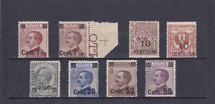 Kingdom of Italy, 1923-1929 - Selection of Michetti and Parmeggiani