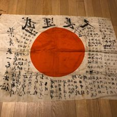 Flag of the Imperial Japanese army in the second world war - Japan - 1944/45