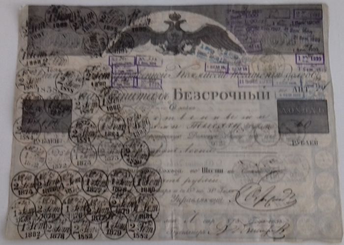 1838 - Inscription au Grand Livre de la dette publique de Russie - 1000 roubles