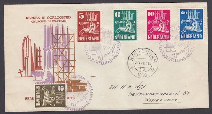 The Netherlands 1950 - Churches in times of war on cover E2 with postmark Harbour Exhibition
