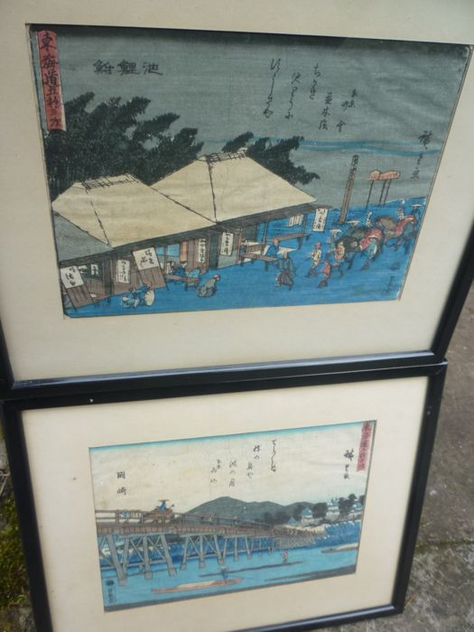"Two original woodblock prints by Utagawa Hiroshige (1797-1858) - 'Okazaki: Yahagi Bridge' and 'Chiryû' - From the series ""Fifty-three Stations of the Tôkaidô Road"" - Japan - ca. 1845"