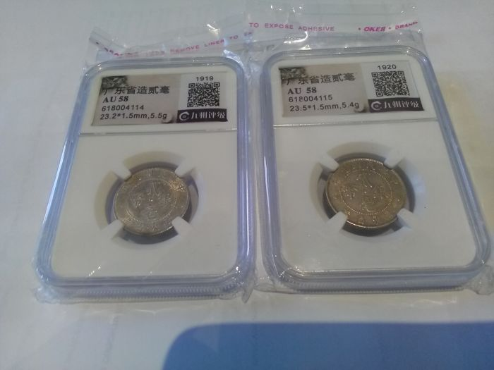 China, Kwangtung – 20 Cents 1919 + 1920 in CCGS Slabs – silver