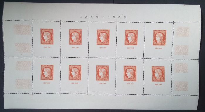 France 1949 - Exposition Philatélique de Paris souvenir sheet, CITEX - Yvert block no. 5