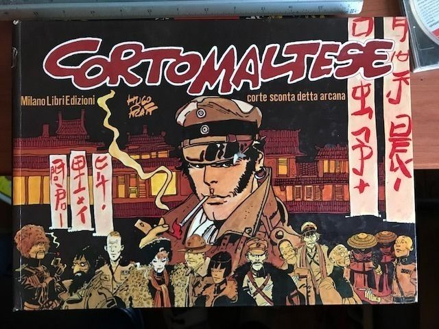"Corto Maltese - hardcover volume ""Corte Sconta detta Arcana"" first edition (1977)"