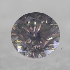 UNTREATED AND UNHEATED Round brilliant cut 100% natural G SI1 Diamond weighing 0.74 ct [No Reserve price] low price shipping