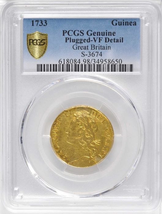 Great Britain - Guinea 1733 Geeorge II - gold