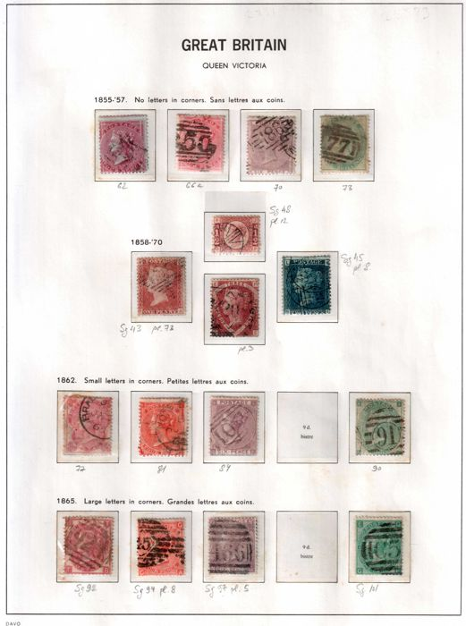 Great Britain 1855/73 - stock pages.