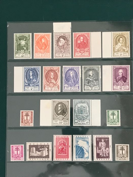 Belgium 1952 - UPU and eastern cantons - OBP 880/891 and 900/907