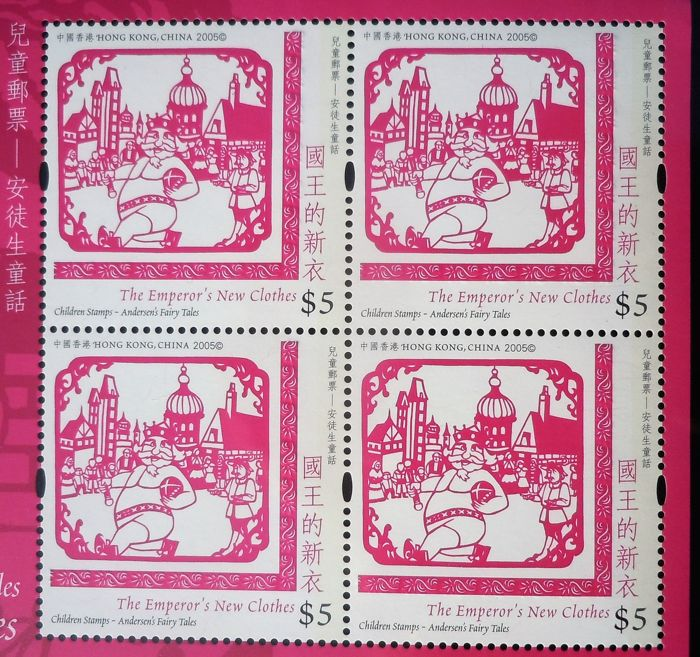 Hong Kong - Andersen's Fairy Tales and Children's Stamps